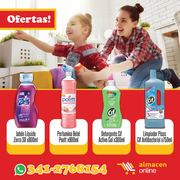 Fanpage Almacen Online Funes